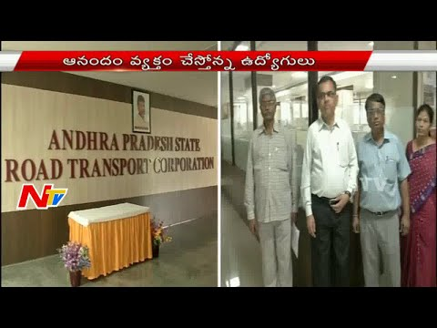 AP Government Launches 15 Government Departments in Amaravati | NTV