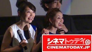 人気ホラー映画『呪怨』シリーズの最新作『呪怨−ザ・ファイナル−』の完...