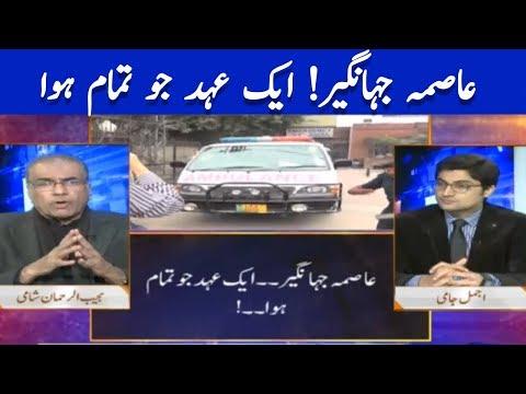 Nuqta E Nazar With Ajmal Jami - 12 February 2018 - Dunya News