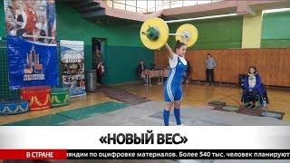 Первенство страны среди юниоров по тяжелой атлетике