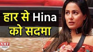 Bigg Boss 11: Hina को हार से लगा ऐसा सदमा की कर दी इतनी बड़ी गलती