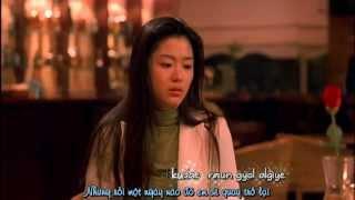[Vietsub+Kara] I believe- My sassy girl OST ( Cô nàng ngổ ngáo OST)