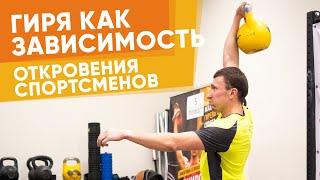 Академия Гиревого Спорта | Московская осень | Часть 3