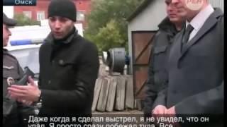Ян Лебедов показал, как он стрелял в боксера Климова