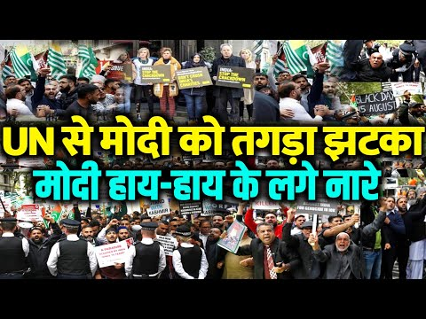 World Support Kashmir, Protest against Modi in United Kingdom