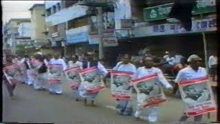 MUJIB TOMAI VULI NAI MORA VULBO NA KONODIN live in procession 15th August 1988