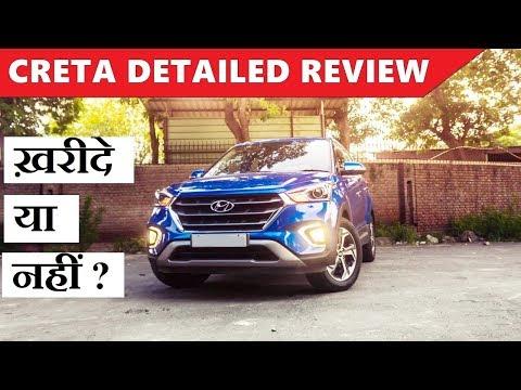 Hyundai creta facelift 2018 review : Buy or not ? | ASY