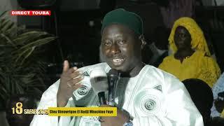 Spécial 18 Safar chez Dieuwrigne Mbackiou Faye avec Gana Masséré , akassa etc
