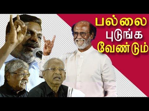 rajini spiritual politics thiruma, veeramani and subavee speech tamil news, tamil live news red pix