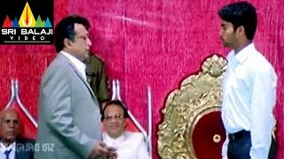 Gowtam SSC Movie Navadeep Getting Gold Medal Scene | Navadeep, Sindhu Tolani | Sri Balaji Video