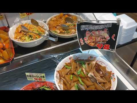 安城市 食品スーパー 水曜恒例 惣菜バイキング