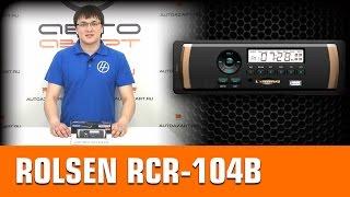 Rolsen RCR-104B Обзор USB-ресивера