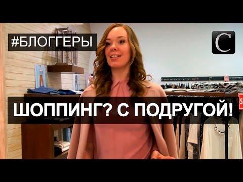 Lady In Bez. Итальянская мода в Костроме. Как мне подобрали одежду в Max Mara. Кострома
