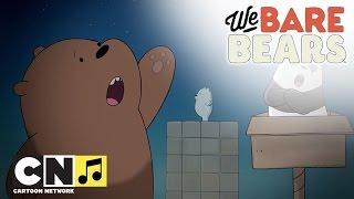 Baby Bear Song | We Bare Bears | Cartoon Network