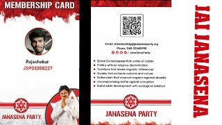 Janasena Party Membership Registration Number