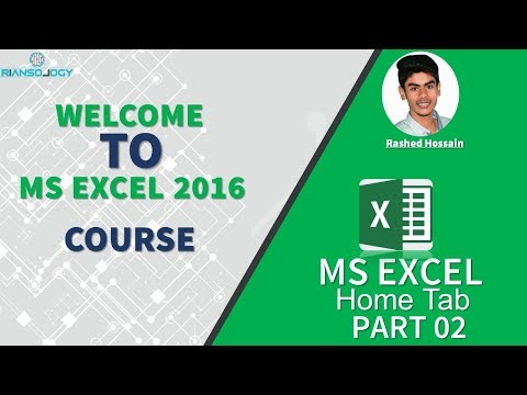 Microsoft Excel 2016 Tutorials for Beginners Full Courses (Bangla)