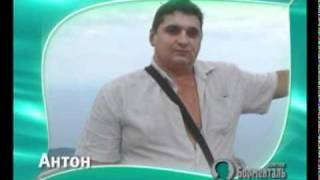 Доктор Борменталь Новосибирск