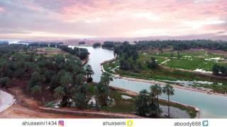 تصوير جوي لسيول المجمعة من تصوير عبدالله الحسيني