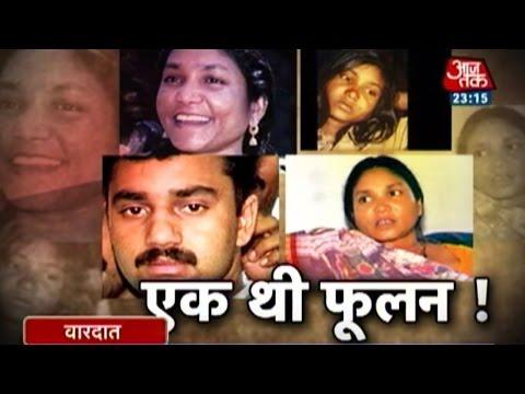 The killing of 'Bandit Queen' Phoolan Devi (Part-3)