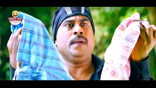 Malayalam Comedy | Suraj Venjaramoodu, Jayasurya Super Hit Malayalam Comedy Scenes | Best Comedy Subscribe Now More HD Movies ...