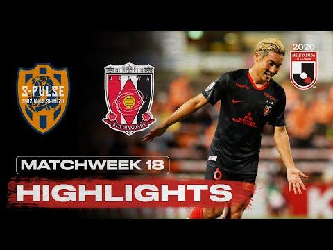 Shimizu Urawa Goals And Highlights