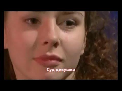 Заур Тхагалегов - Суд девушки (NEW 2020)