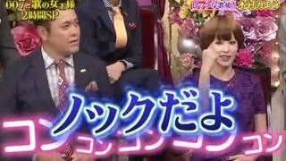しゃべくりメンバーに耳打ちされ、悪乗りwww 他のゲストは 神田沙也...