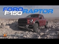 Ford F150 Raptor 2017 Contacto Routière - Nota Doug Scott - Pgm 407