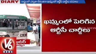 Special Report On RTC Bus Fares In Khammam District | Traffic Diversions |  Reporter