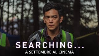 Searching - Trailer italiano | Dal 18 ottobre al cinema