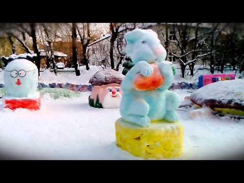 Снежный городок  г. Новосибирск