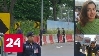 В Сингапур прибыл Ким Чен Ын: как встречали северокорейскую делегацию? - Россия 24