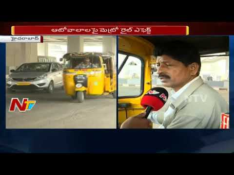 Metro Effect: Auto Drivers Face Problems With Hyderabad Metro Rail || NTV