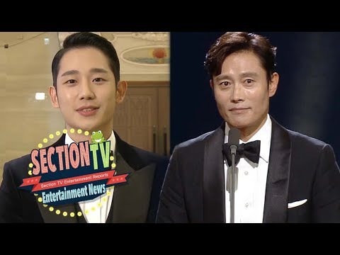 For Grand Prizw Congratulations, Lee Byung Hun! Section TV  Ep 936