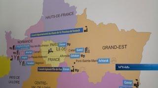 ՏԻՄ մակարդակում հայ ֆրանսիական գործակցության լայն հորիզոնները