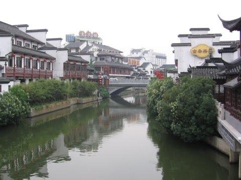 Travel Hangzhou & Nanjing, China