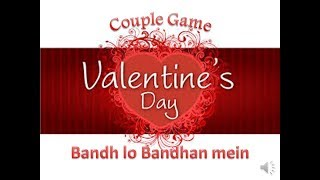 2019 Couple Games For Party / Valentines Day Fun Games For Couple// Valentine's Day 2020 Unique Game