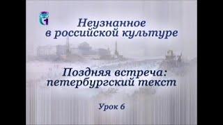 """Урок 6. """"Портрет"""" Николая Гоголя: разгадка тайны """"Мертвых душ"""""""