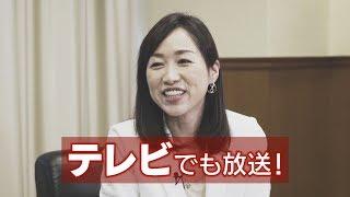 【テレビでも放送!】幸福実現党釈量子党首に聞く「政教分離」【ザ・ファクト】