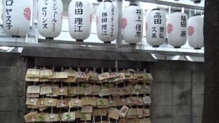 サムハラ神社 指輪のお守りが有名(漢字が難しくて出ない)