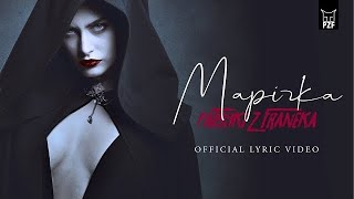 Download PATSYKI Z FRANEKA [PZF] - Марічка (Official Lyric Video) Mp3 and Videos