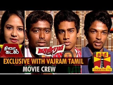 "Thumbnail: Exclusive Interview with ""Vajram"" Tamil Movie Crew - Thanthi TV"