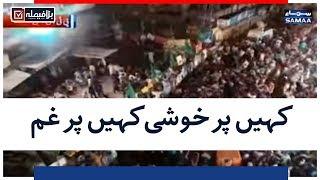Kahi Par Khushi Kahi Par Gham | SAMAA TV | Election Pakistan 2018