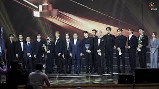세븐틴 '2020 대한민국 대중문화예술상' 국무총리 표…