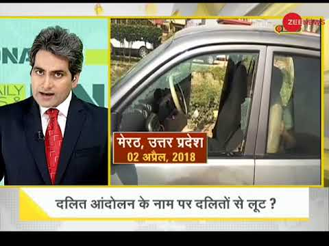 Watch DNA with Sudhir Chaudhary, April 03, 2018