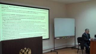 Специальная Оценка Условий Труда обучение, требования к испытательным лабораториям