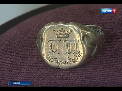 Золотой перстень греческой семьи Барбати вернулся в Таганрог