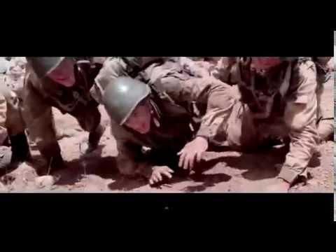 кино афганская