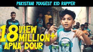 KAKY THOU$AND '' Apna Dour Aayega '' -  ft ASIF BALLI - ( Prod by Abdur ) Directed By Qbaloch QB