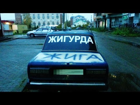 Смешные Надписи На Тачанах. Рус версия | Humor Inscriptions on Cars